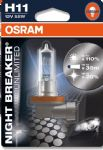 TIGER Sport 1050 OSRAM Night Breaker Unlimited H11 up to 110% more light on the road! [Single Blister]